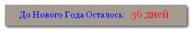 http://s7.uploads.ru/NDdiL.jpg
