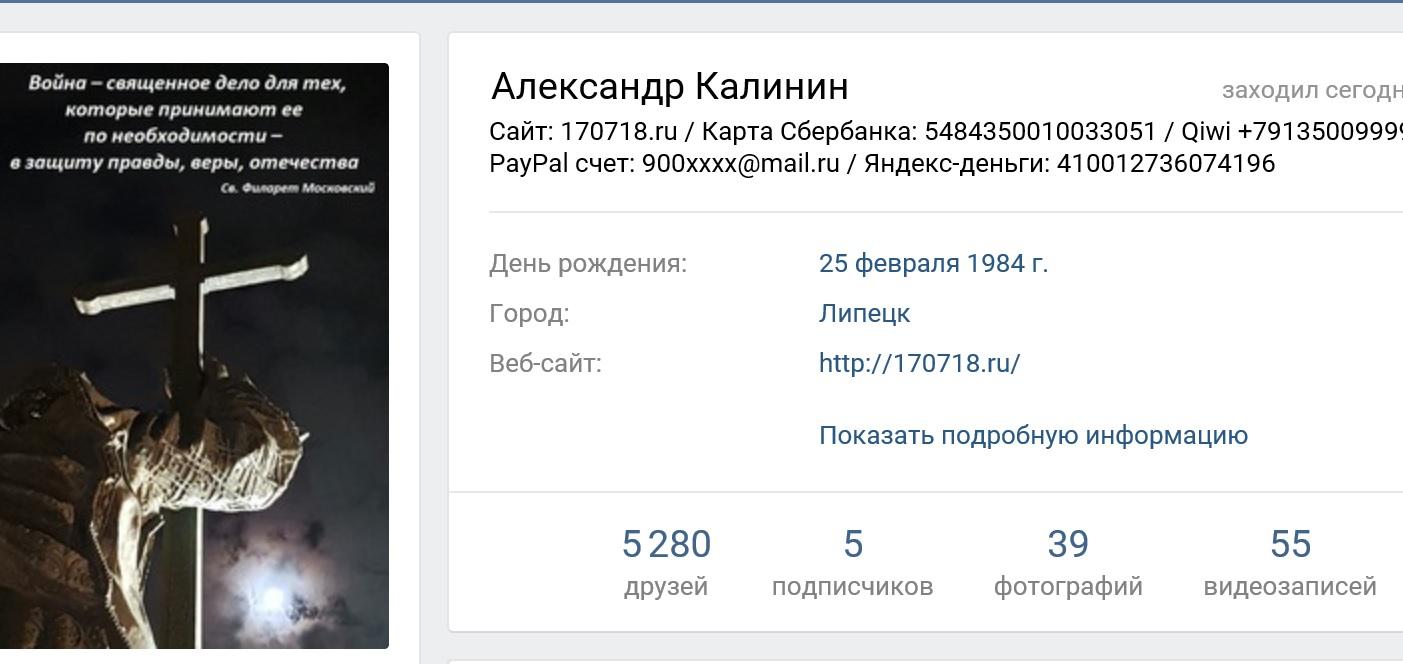 http://s7.uploads.ru/NMsHe.jpg