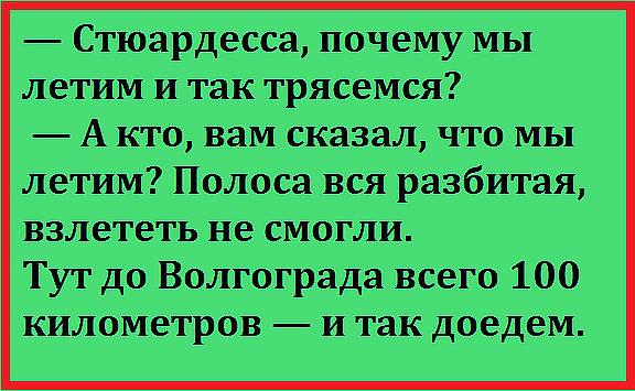 http://s7.uploads.ru/NSCQU.jpg