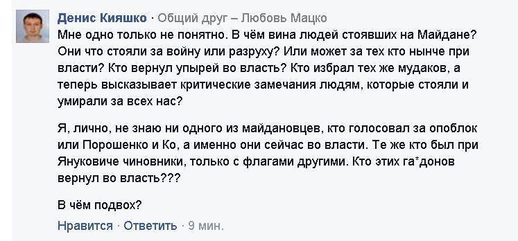 http://s7.uploads.ru/NaoCH.jpg