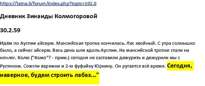http://s7.uploads.ru/Nc20Y.png