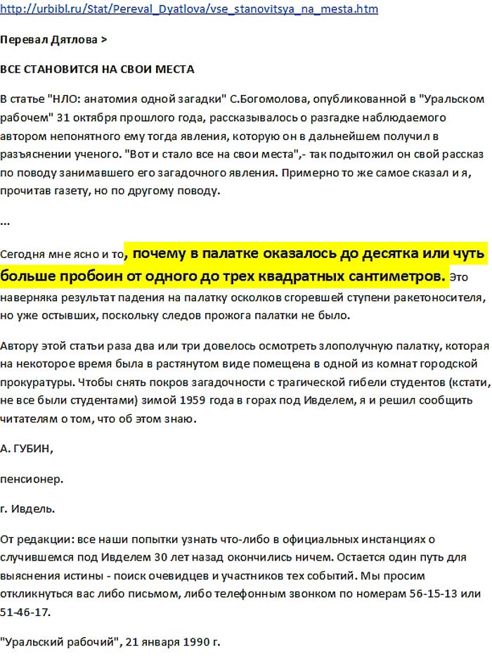http://s7.uploads.ru/NdeDb.png