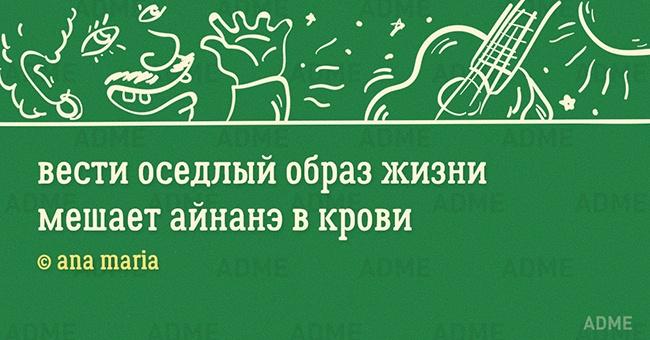 http://s7.uploads.ru/NgTY5.jpg
