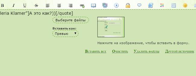 http://s7.uploads.ru/Nknh0.png