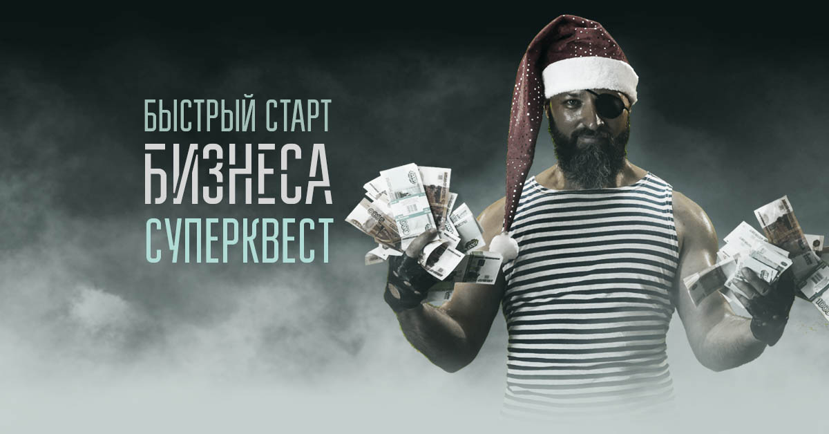 http://s7.uploads.ru/NuMAq.jpg