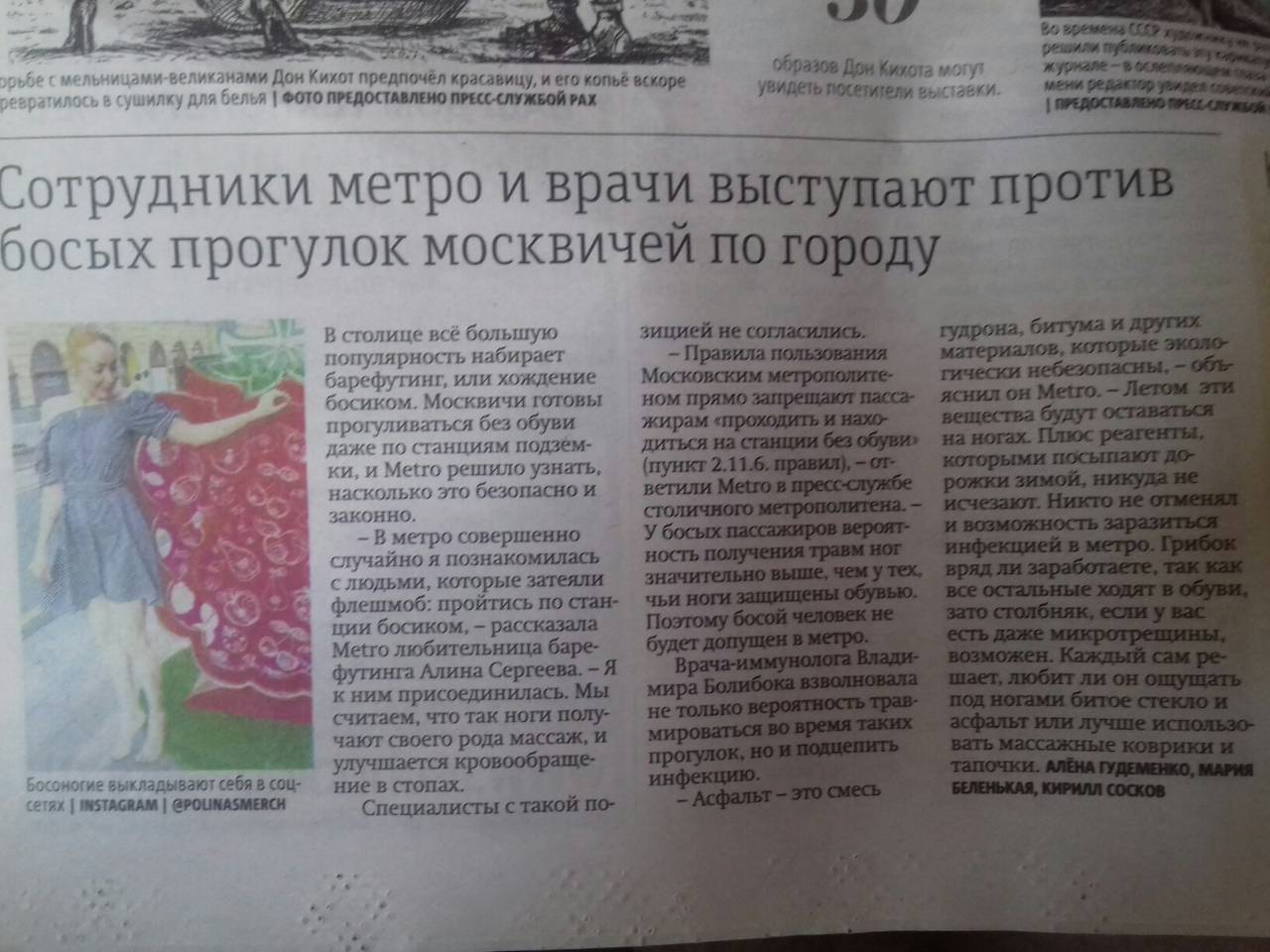 http://s7.uploads.ru/Nvszk.jpg