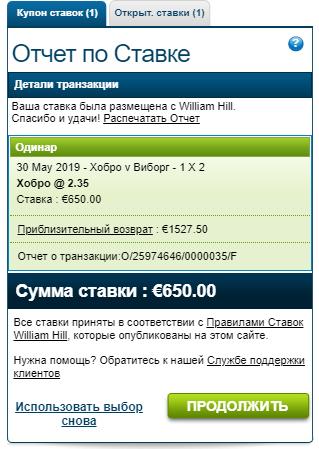 http://s7.uploads.ru/NzY2M.png