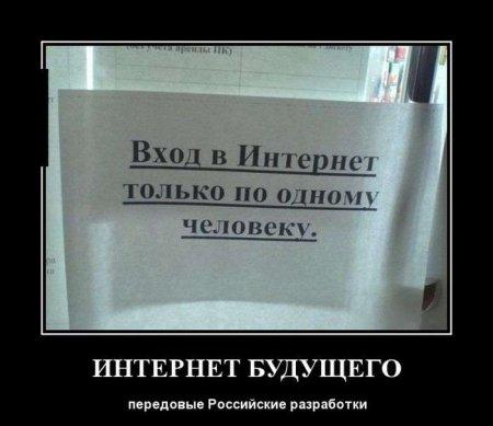 http://s7.uploads.ru/O2Kbh.jpg