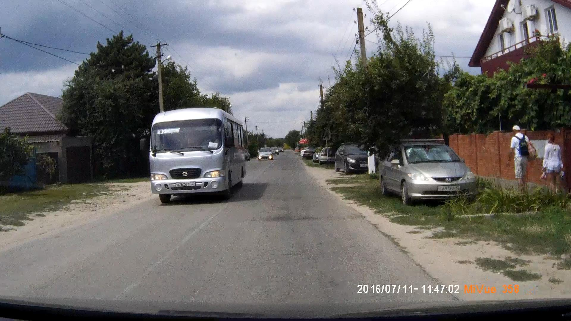http://s7.uploads.ru/O2jKX.jpg