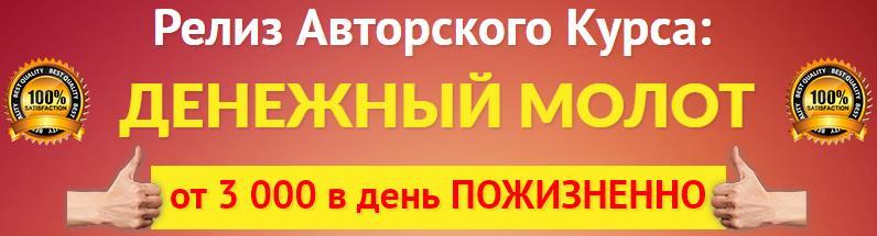 http://s7.uploads.ru/O5yqC.jpg