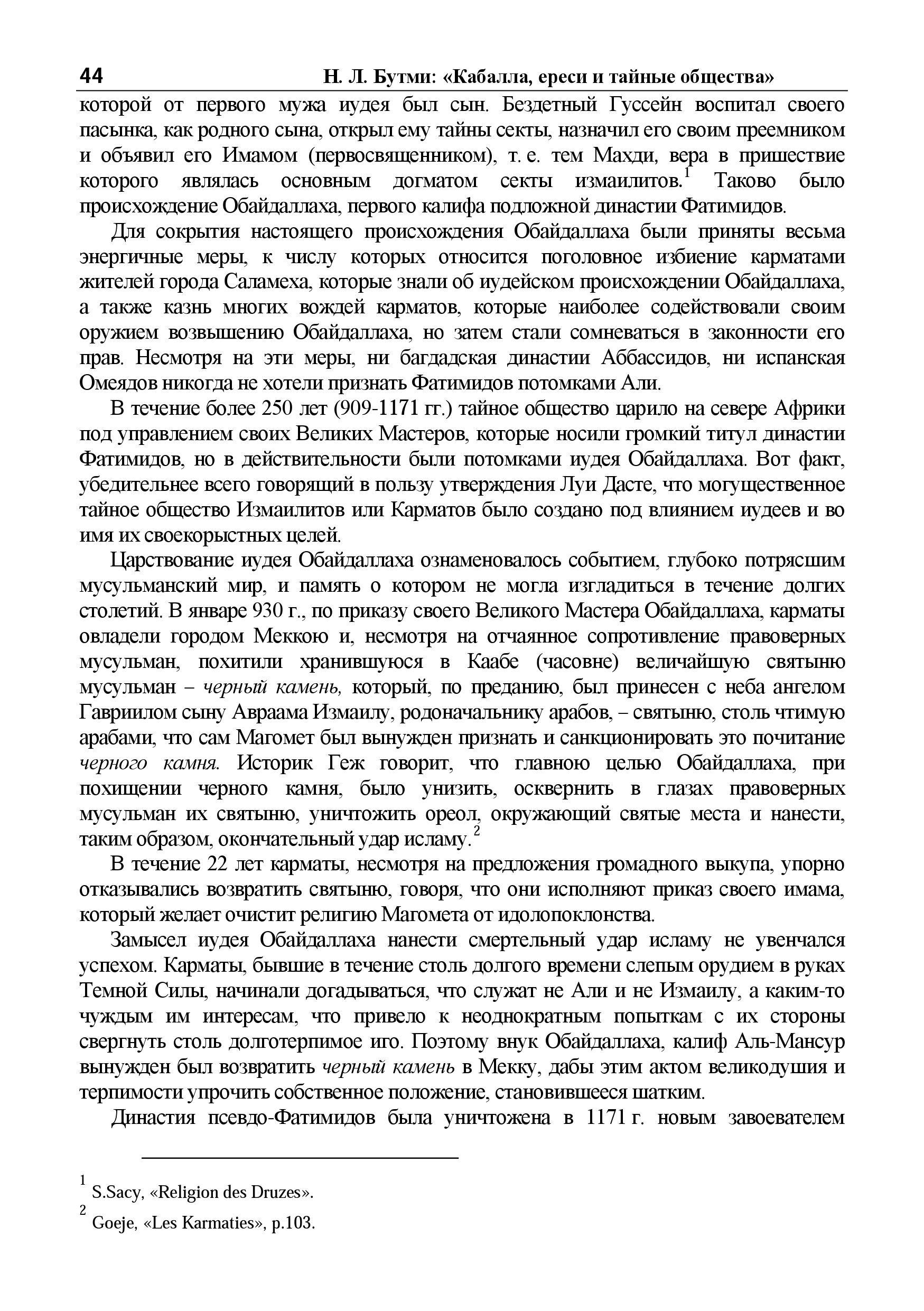 http://s7.uploads.ru/O7mkd.jpg