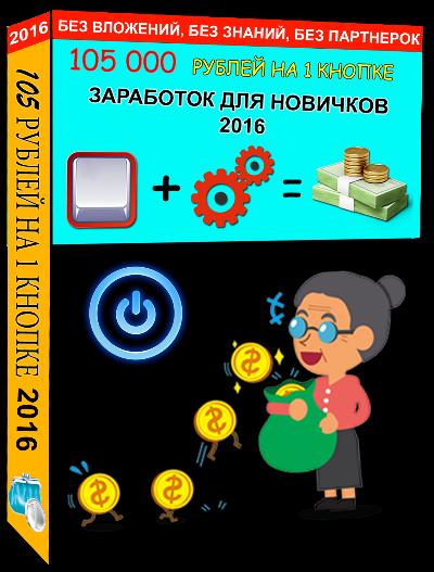 http://s7.uploads.ru/OHvmy.png