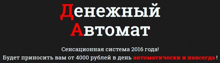http://s7.uploads.ru/ORpF1.jpg