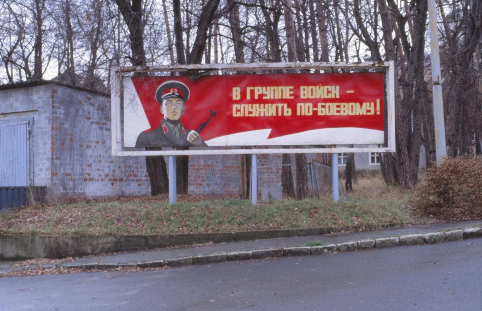 http://s7.uploads.ru/OVPFN.jpg