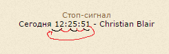 http://s7.uploads.ru/OWP6I.png