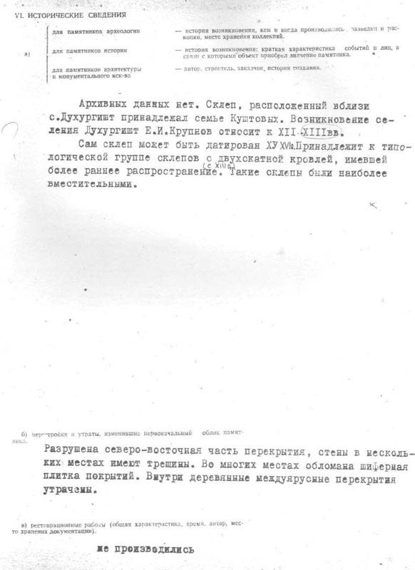 http://s7.uploads.ru/OWl72.jpg