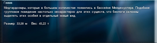 http://s7.uploads.ru/OYICc.jpg