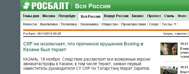 http://s7.uploads.ru/ObjVm.jpg
