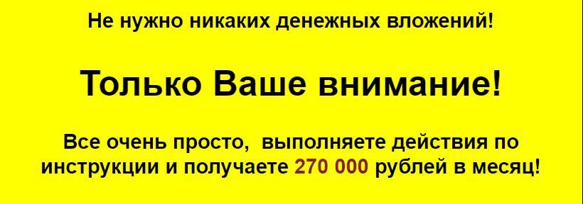 http://s7.uploads.ru/OdDTB.jpg