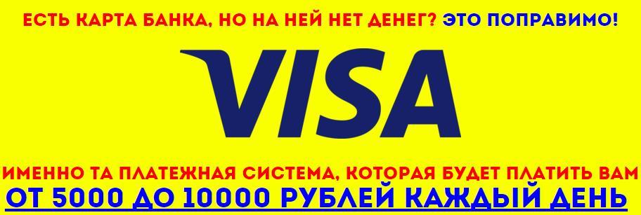 http://s7.uploads.ru/OeY82.jpg