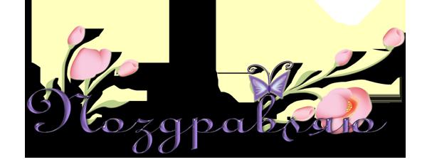 http://s7.uploads.ru/OfkHx.png