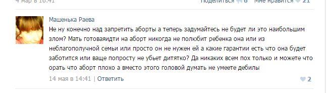 http://s7.uploads.ru/OgCaA.jpg