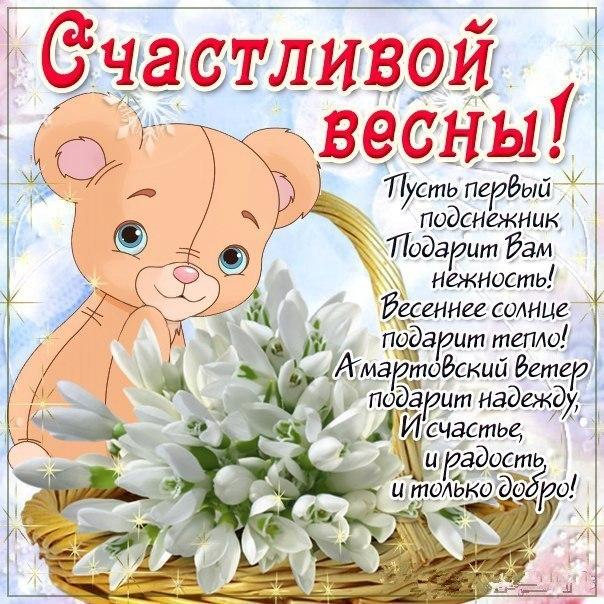 http://s7.uploads.ru/OhRey.jpg