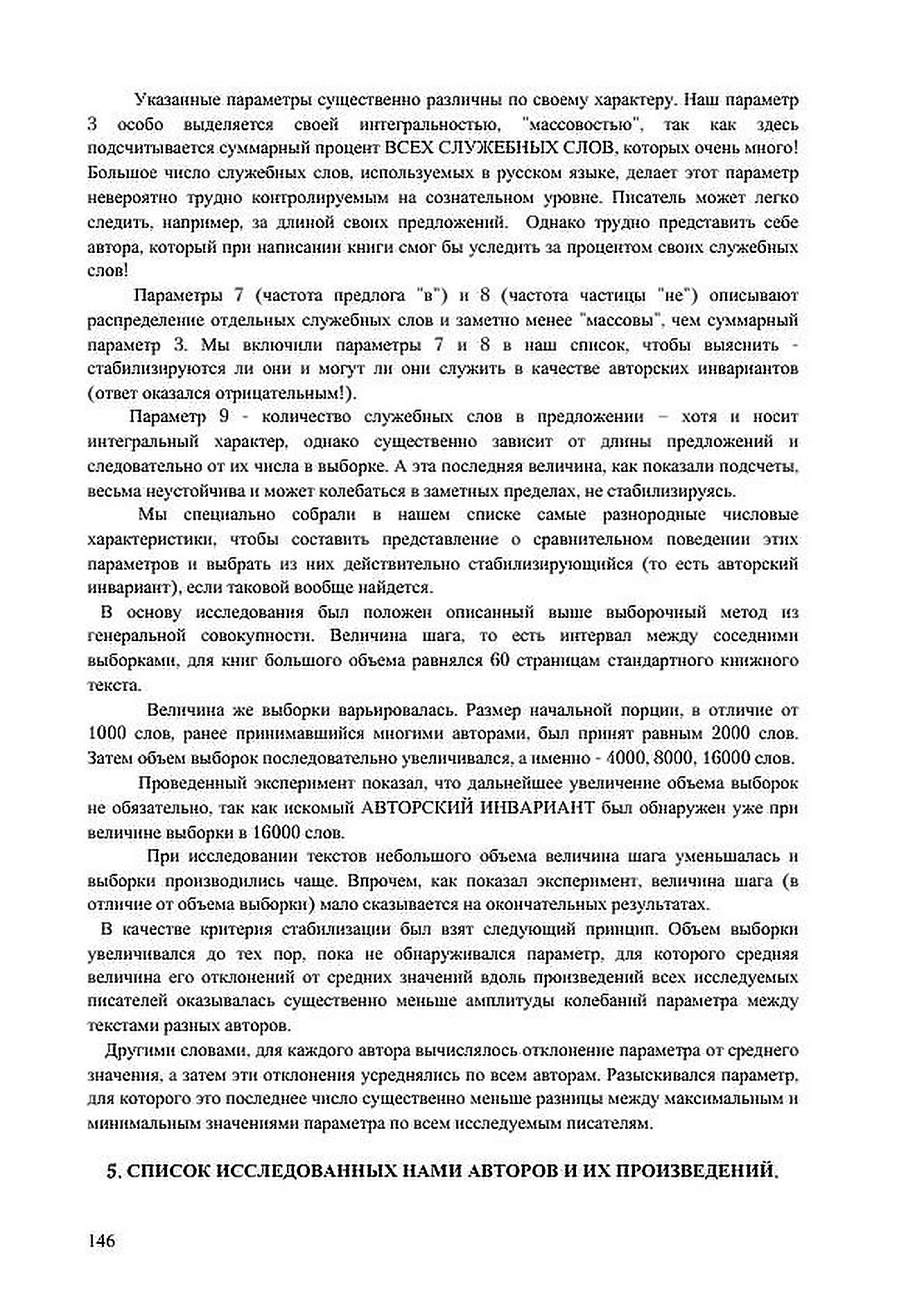 http://s7.uploads.ru/Ok1Vn.jpg