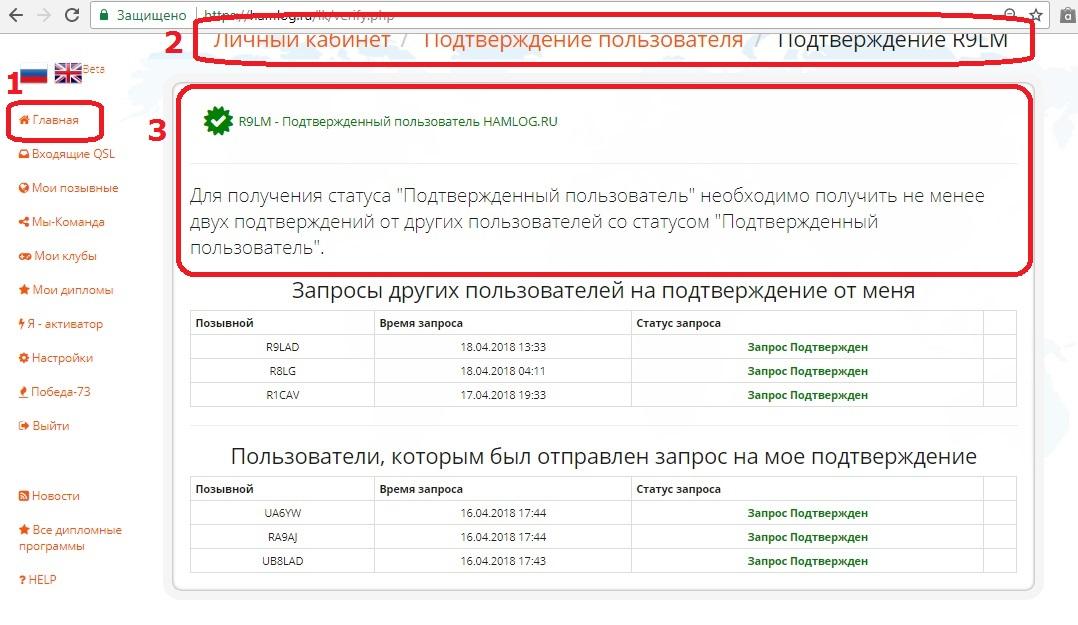 http://s7.uploads.ru/Om70l.jpg