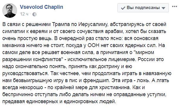 http://s7.uploads.ru/OsbgU.jpg