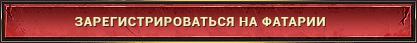 http://s7.uploads.ru/OwQHk.png