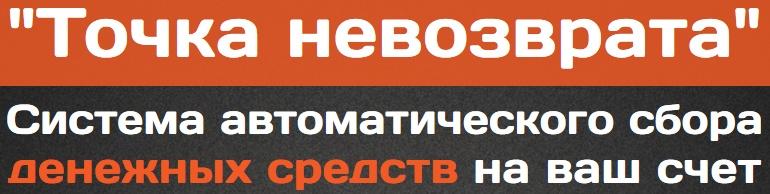 http://s7.uploads.ru/Oxi3u.jpg