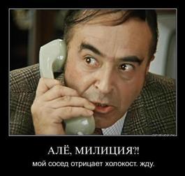 http://s7.uploads.ru/P6Qj2.jpg