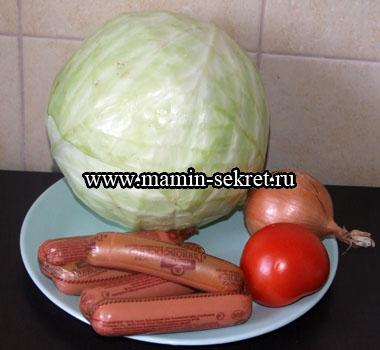 как приготовить тушеную капусту с сосискам