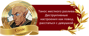http://s7.uploads.ru/P6dhH.png