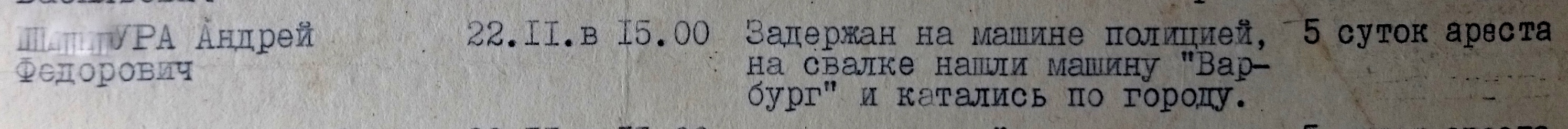 http://s7.uploads.ru/P6hFb.jpg