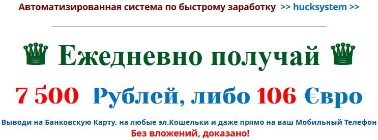 http://s7.uploads.ru/PBx49.jpg