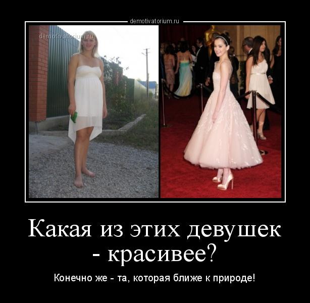 http://s7.uploads.ru/PDCLf.jpg