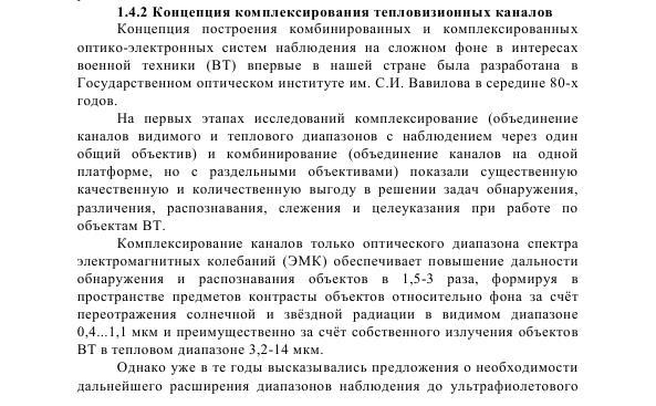 http://s7.uploads.ru/PHrQs.jpg