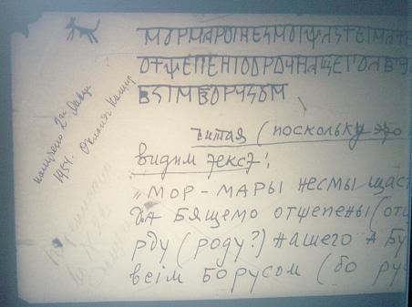 http://s7.uploads.ru/PJboU.jpg