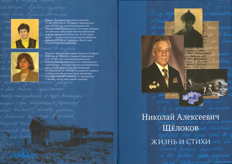 http://s7.uploads.ru/PONag.jpg