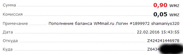 http://s7.uploads.ru/PQXjo.png
