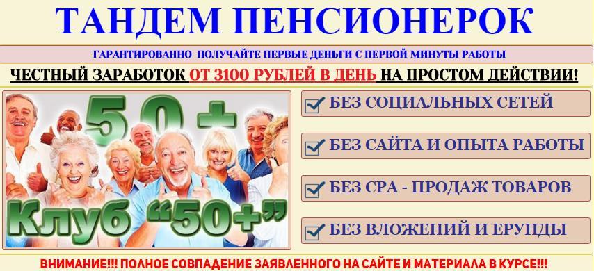 http://s7.uploads.ru/PT6Q0.jpg