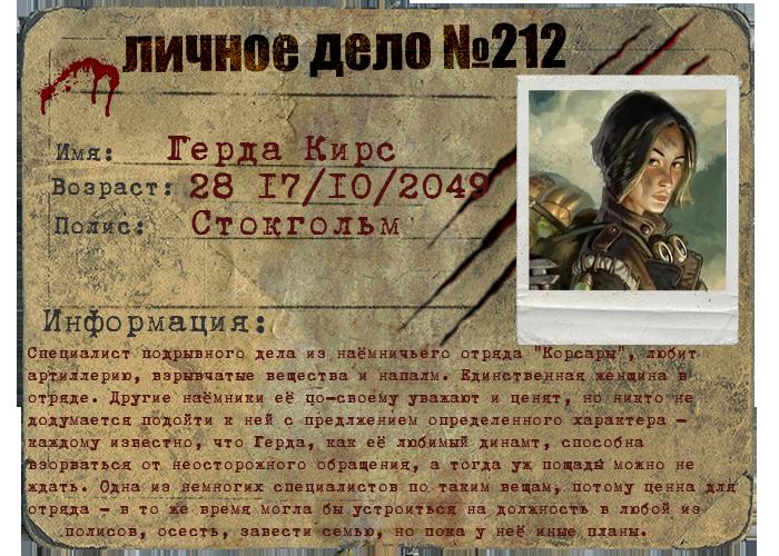 http://s7.uploads.ru/PVkmT.png