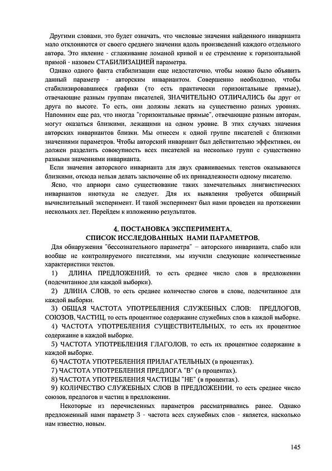 http://s7.uploads.ru/PVpuc.jpg
