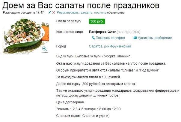 http://s7.uploads.ru/PZLHn.jpg