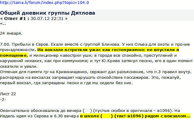 http://s7.uploads.ru/PbW6Q.png