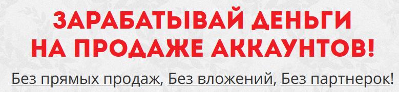 http://s7.uploads.ru/Pf0XT.png
