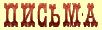 http://s7.uploads.ru/PhTkX.png