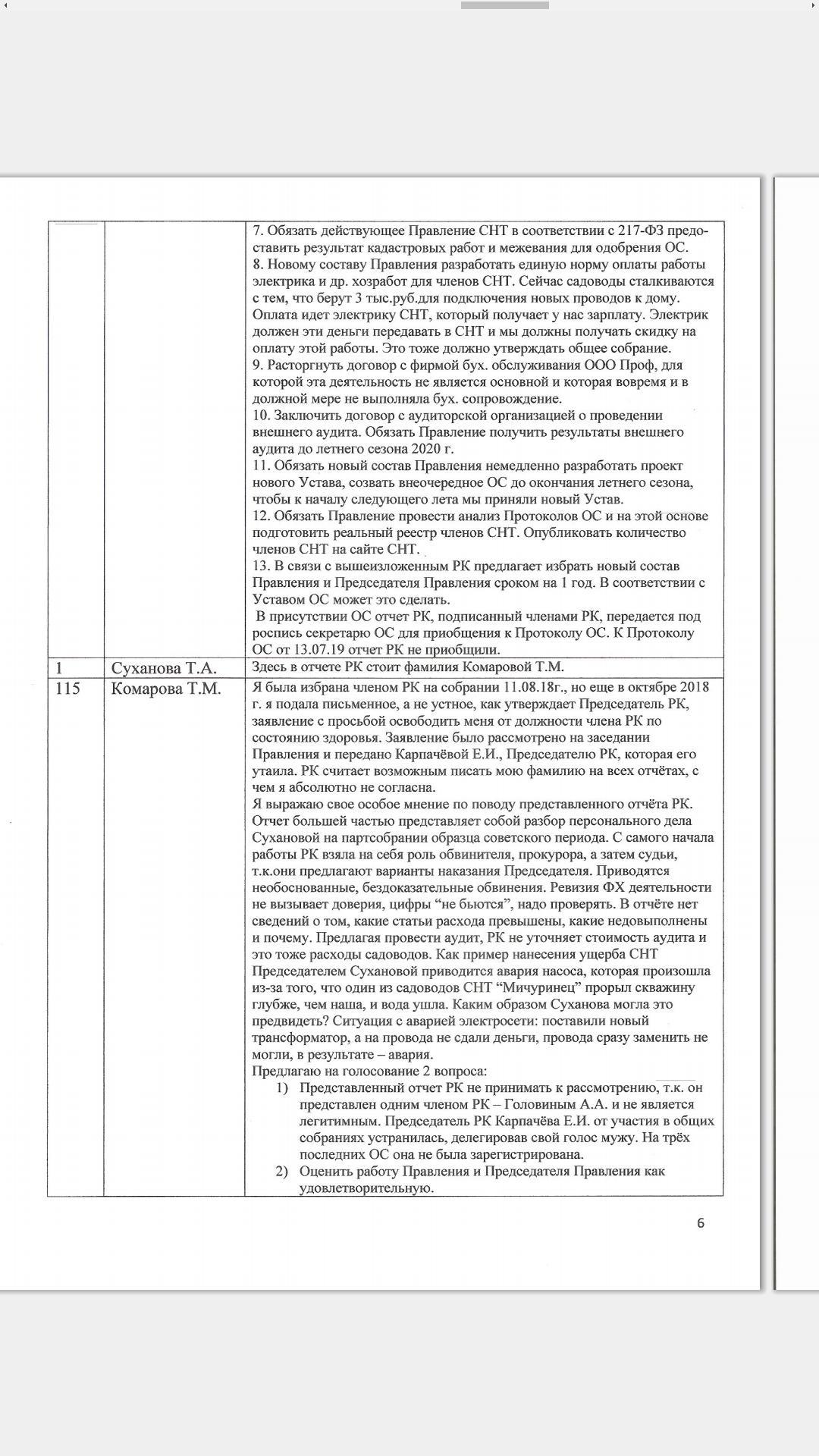 http://s7.uploads.ru/PocKe.jpg